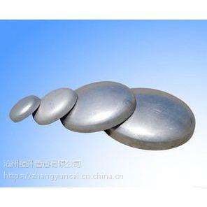 专业供应碳钢管帽厂家制造工艺