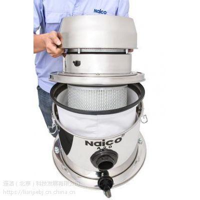 NAICO耐柯无尘室专用吸尘器原装进口多层过滤电子厂专用