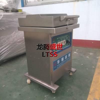 小型包装机 抽真空包装食品机械 厂家供应真空包装机