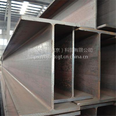 钢结构用Q235H型钢 热轧h型钢厂家直销 量大优惠