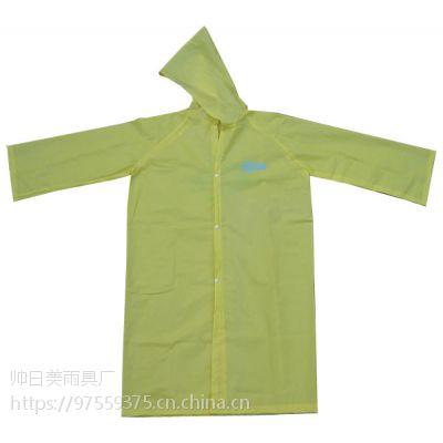 PEVA成人雨衣 EVA雨衣雨披 儿童雨衣 一次性PE雨衣