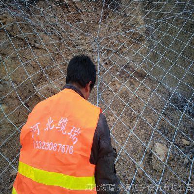 钢丝绳护山网厂家@主动防护网图片@河北缆瑞