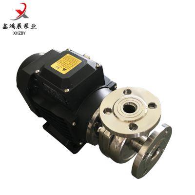 供应不锈钢自吸泵 专业不锈钢自吸泵 25SFBX-13不锈钢离心泵 不锈钢自吸泵 耐腐蚀卧式离心泵