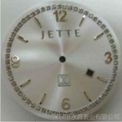 太阳纹银白底纹镶钻手表盘