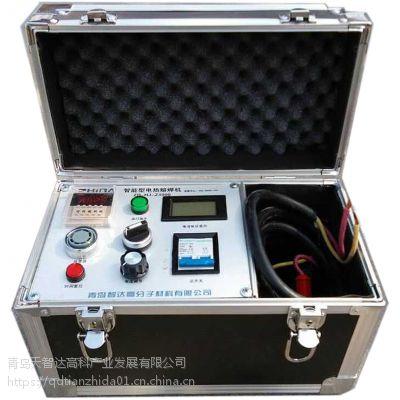 电热熔焊机生产厂家找青岛天智达高科产业发展