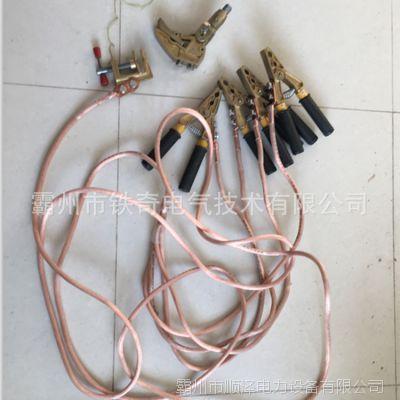 个人保安线接地线 JDX-GBQ保安钳低压接地线 便携式串联式保安线