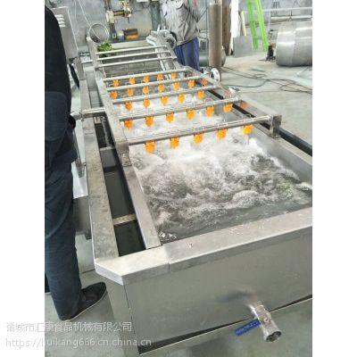 鼓泡翻浪清洗机 草莓清洗流水线 圣女果清洗机器 汇康价格优惠