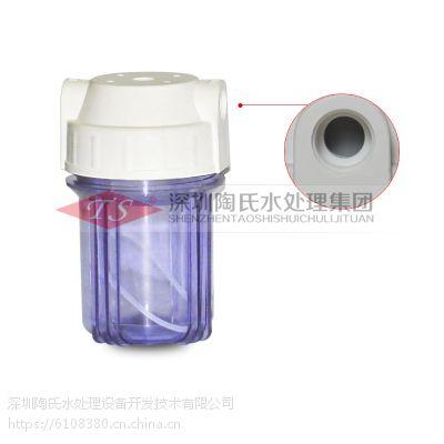 5寸外扣滤瓶 演示机前置滤瓶 白色 耐高压滤瓶 2分/4分 滤瓶壳