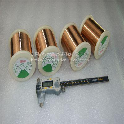 国标环保0.08磷铜线 7.5磷铜线销售