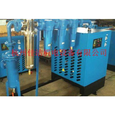 杭州佳洁吹瓶机用干燥机