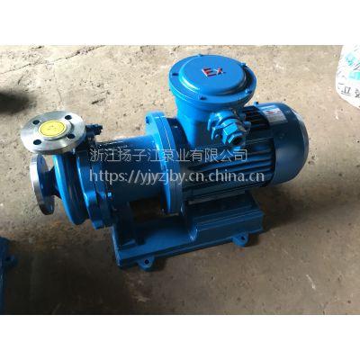 供应CQB型磁力泵,防爆耐腐蚀泵,贵重液体输送泵