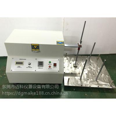 迈科新品MK-0769锅底耐磨试验机