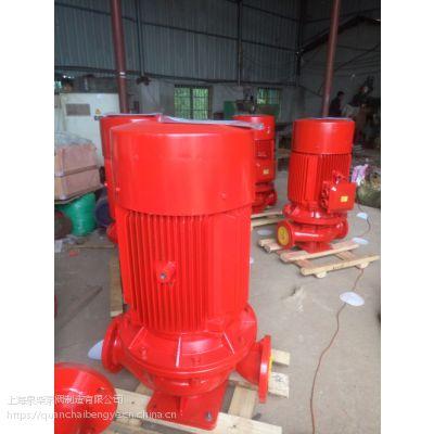 供应卧式恒压切线泵XBD20-60-100-HW-22kw消防泵 喷淋泵