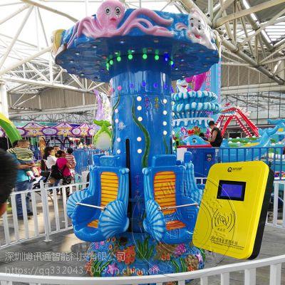 池州儿童游乐场刷卡消费机 景区刷卡收费一卡通安装厂家