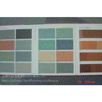 厂家直销供应 PVC 商用地板 PVC 地板 弹性地板 塑胶板 耐洁