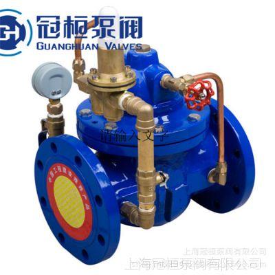 200X-10 DN350 200X-水力控制阀:减压稳压阀(可调式减压阀)