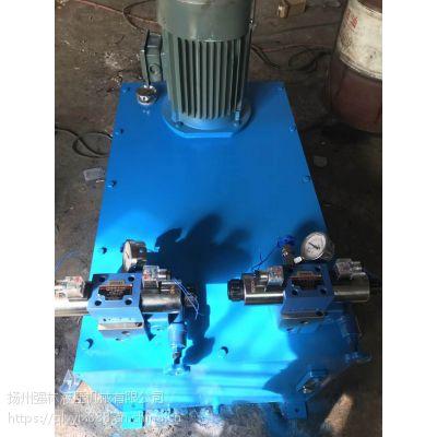 【厂家直销】液压控制系统液压站 大流量双回路大功率液压站