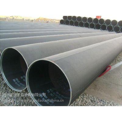 抽沙用直缝钢管 流体输送用钢管