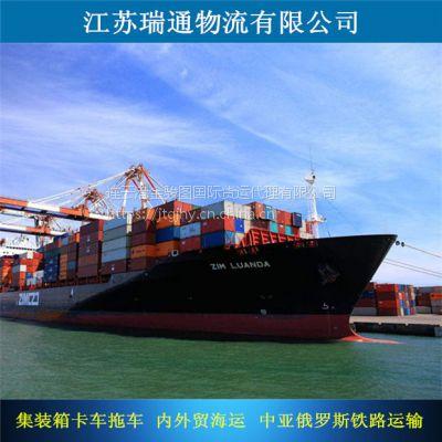 优势航线连云港电机、电气设备、矿产、塑料、工业设备出口到菲律宾马尼拉海运运费