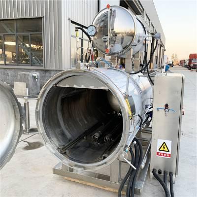 强大机械厂家直销燕窝专用热水循环式杀菌锅灭菌釜