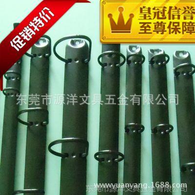yuanyang1688.com 直销金属活页孔夹, 五金文件夹夹文具夹