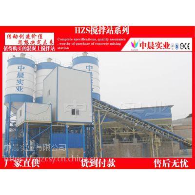 定制批发HZS75混凝土搅拌站供应厂家