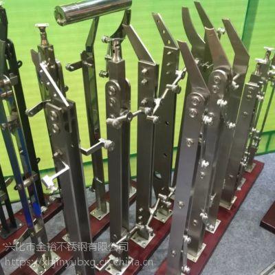 金裕 不锈钢楼梯栏杆立柱批发 工程栏杆立柱 物美价廉