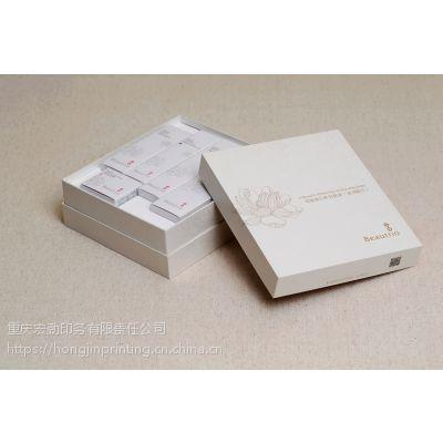 工厂定制生产高档化妆品包装盒重庆大型印刷包装厂