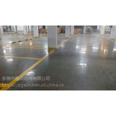 惠州惠城水泥地起灰处理——厂房地面翻新——水泥地抛光、鑫辰质量上乘
