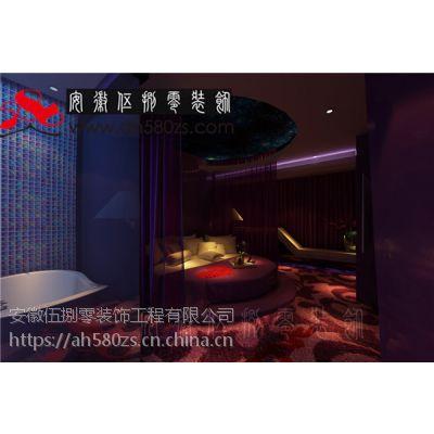 合肥主题宾馆主题酒店装修 属于你的造梦空间
