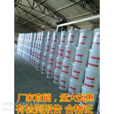 北京丙乳水泥砂浆哪个品牌好