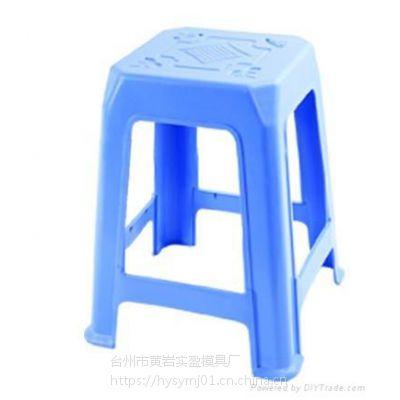 塑料凳子模具哪里做的多 塑料凳子模具厂商地址
