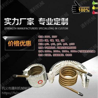 烧烤机制木炭成型制棒机电加热圈配件厂家供应
