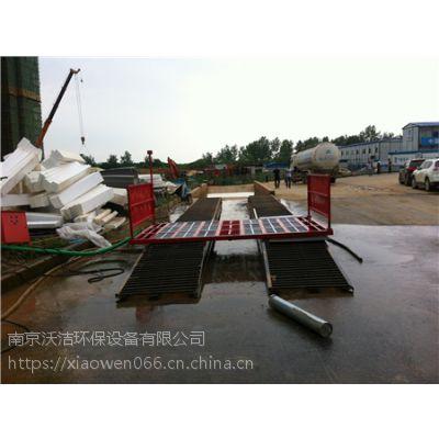 临湘供应工地洗轮机工程车洗轮机洗轮机厂家报价