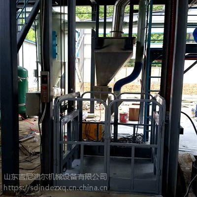 货梯升降机/升降平台/固定式厂房货梯/导轨式液压升降机/传菜机