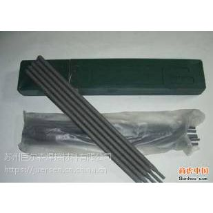 D68耐磨焊条D68铬钼钒高合金堆焊焊条包邮