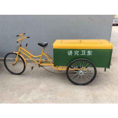 天津专业环卫保洁车直销价
