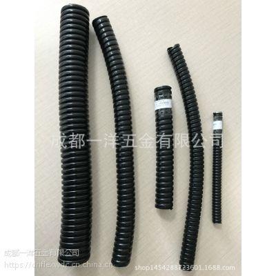 阻燃包塑金属软管 包塑蛇皮管 机械设备穿线专用管件