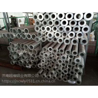 合金铝棒_合金铝管_无缝铝管_铝型材厂家