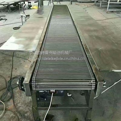 供应1台起订网带式输送机 链板输送机 转弯机厂家直供品质保证