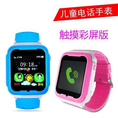 儿童电话手表学生手表智能儿童手表GPS定位手表防丢手环定位追踪