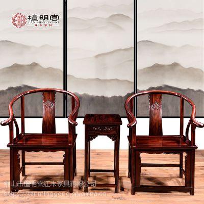 檀明宫红酸枝太师椅三件套明式古典宫廷实木带抽圈椅新品