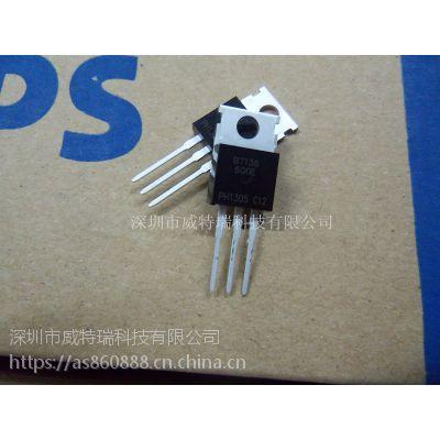 供应Philips/飞利浦单向可控硅BT136-600E 国产直销