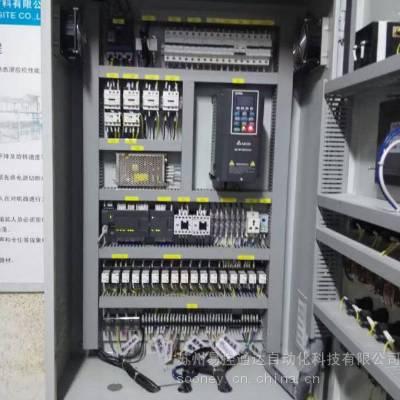 江苏正负1度恒温恒湿空调自控系统厂家