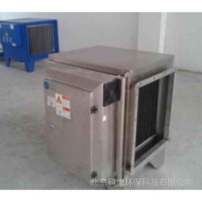 北京不锈钢油烟净化器 不锈钢油烟净化器价格