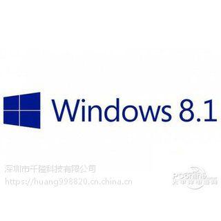 Windows 8 专业版多国语言正版价格 (繁体/英文)可转换多国语言