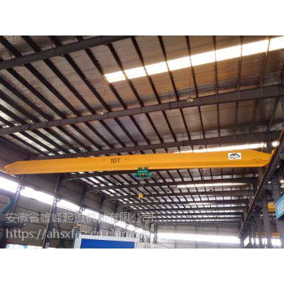 合肥单梁起重机LD10t-19.5m