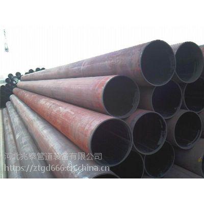 蒸汽无缝钢管