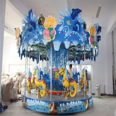 新型儿童游乐设备 广场公园旋转木马玩具 海洋转马价格