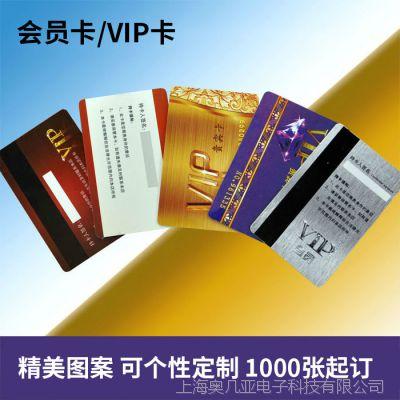 会员卡 积分卡 VIP卡收银管理系统用 支持储值积分 免费设计